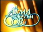 alma5