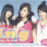 """Túnel do Tempo: em 2006, banda chinesa I.N.G regrava clássico """"Ilariê"""" e se populariza no Oriente,escute!"""