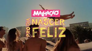 malhacao